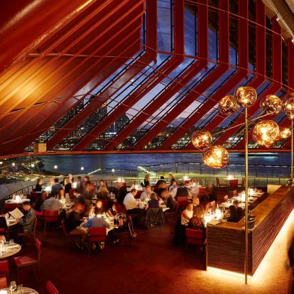 Bennelong Restaurant and Bar