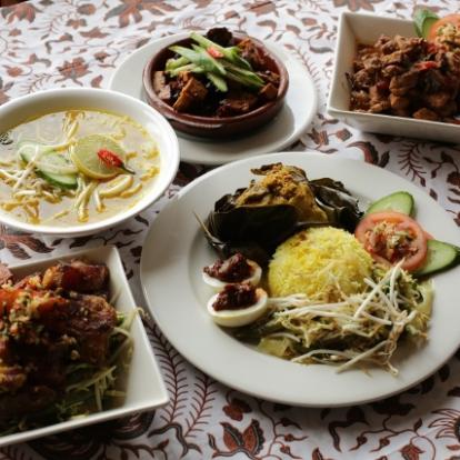 Balinese Spice Magic