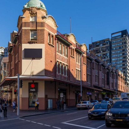 The Ultimo Hotel
